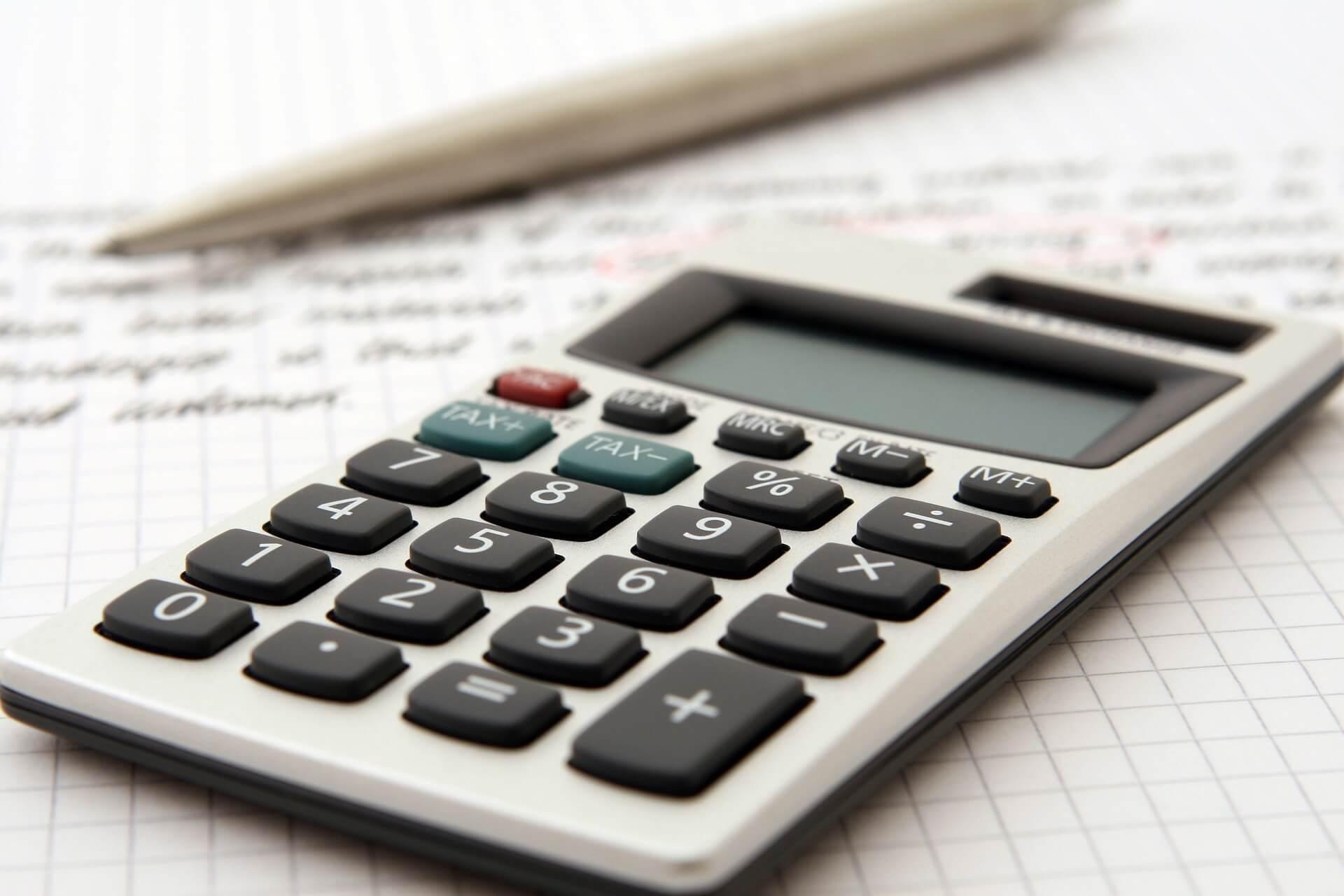 תקרות מס הכנסה 2021